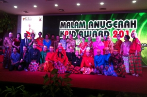 Malam Award KPID Sulawesi Selatan
